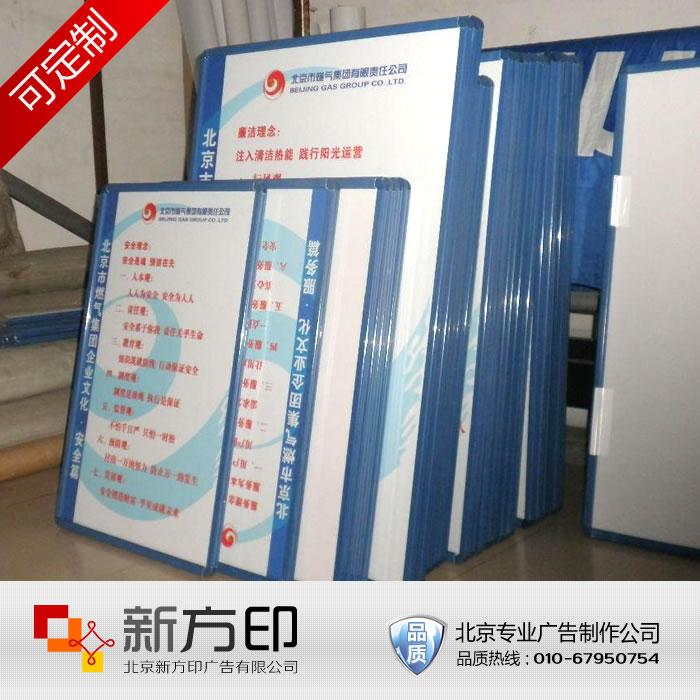 北京新方印提供kt板展板 kt板喷绘写真 广告板 定展板 背板定制包边