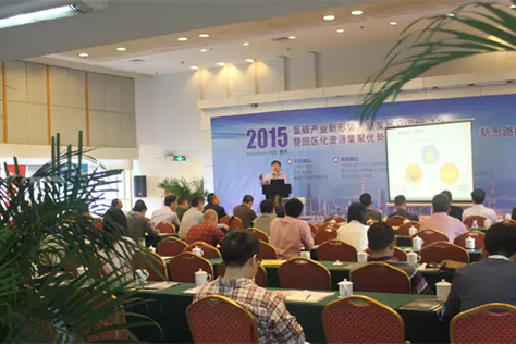 吴长欣处长针对企业的精细成本管理做发言分享