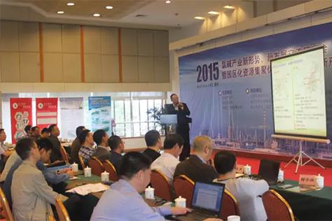 重庆长寿招商局局长余河海先生针对长寿经济开发区新材料产业发展思路与规划