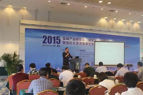 """永登荣凯精细化工有限公司张健先生""""大力发展循环经济  建立资源节约型企业"""""""