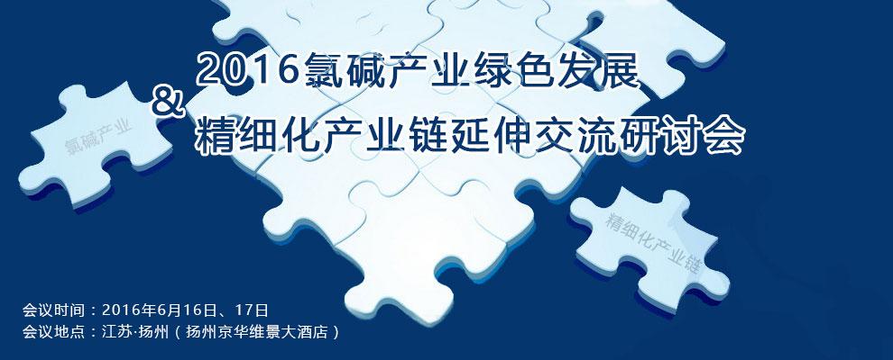 龙8国际_龙8国际娱乐_龙8国际娱乐官网_龙8国际pt老虎机网页版