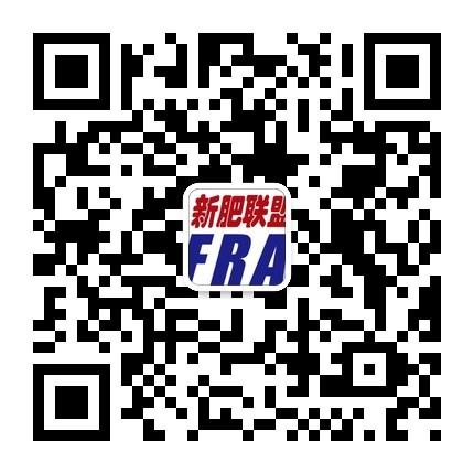 新肥联盟微信订阅号