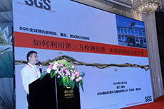 通标标准技术服务(上海)有限公司---龚坚强