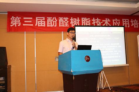 北京玻钢复合材料有限公司姚亚琳