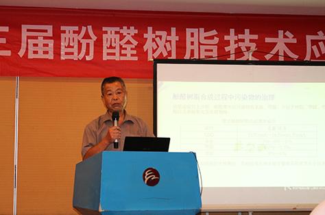 河南宏之远环保科技有限公司刘凤印工程师