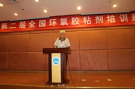 原中国环氧树脂行业协会固化剂分会秘书长杭龙成先生