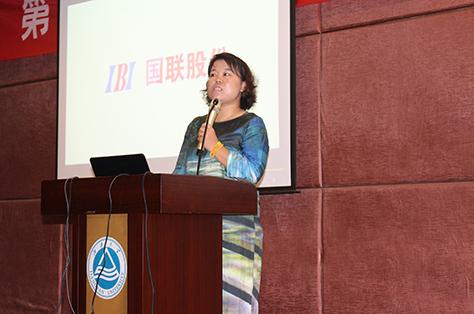 国联化工部CEO,全国绿色粘接技术及应用委员会秘书长刘雷女士