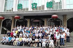 第二届全国包装饮用水行业发展论坛(一)