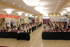 第二届全国包装饮用水行业发展论坛(二)