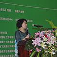 油墨产业网CEO刘雷女士