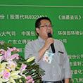 广东立得新材料科技有限公司的齐新杰-丙烯酸树脂的研发及应用