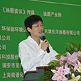 江苏昆山潘高化工有限公司的销售经理曹利华-氯醋树脂在油墨行业的新技术及新应用