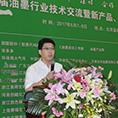 中国包装联合会副秘书长吴红军-《当前行业主要形势和中国包装下一程》