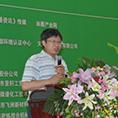北京印刷学院院长魏先福先生-分享了水性凹版油墨的发展及方向