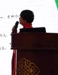 上海优珏新型装饰材料有限公司 销售总监——王丽娜