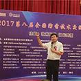 徐春明 《新形势下防雷产业路由器的设计》