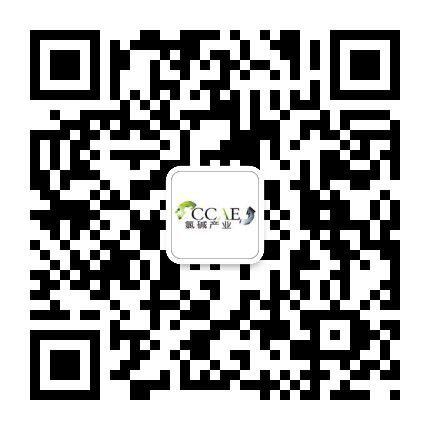 氯碱产业网