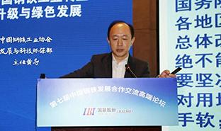 中国钢铁工业协会发展与科技环保部主任黄导做《中国钢铁工业转型升级与绿色发展》的讲解。黄主任强调我国钢铁业要走绿色发展之路,注意环保节能。