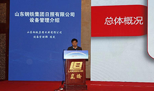 山东钢铁日照有限公司设备管理部陈民...