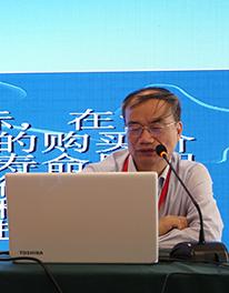 中国设备管理协会高级专家  韩天祥