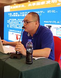陕西龙翔电器有限公司副总经理:李博轩