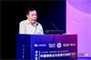 丰城欧宝棋牌副市长高月波出席第九届中国钢铁合作发展交流高端论坛