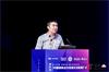 国联股份CEO刘泉出席第九届中国钢铁合作发展交流高端论坛