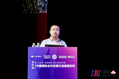 武汉鼎业环保工程技术有限公司副总兼技术部总经理 罗威
