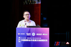 湖南长重机器股份有限公司董事 营销总监 文向前
