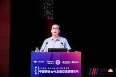 山钢集团日照有限公司副总经理 杨金光