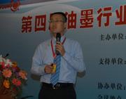 油墨行业巴斯夫为印刷与包装提供多元化解决方案(徐如军工程师)