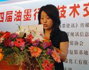 技术交流主持人刘思宣布大会圆满成功