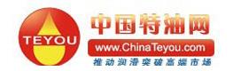 中国特油网