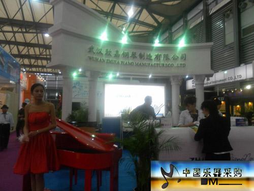 武汉致嘉钢琴十二周年特庆,亮相上海乐器展图片 83133 500x376