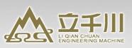 立千川工程机械设备有限公司