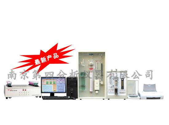电脑多元素一体化分析仪