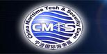 中国宁波国际海事展览会