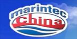 中国国际海事技术学术会议及展览会