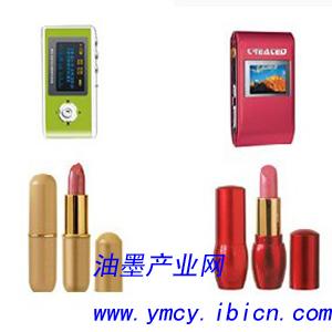 UV固化涂装油墨