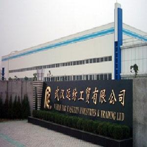 武汉远纺工贸有限公司