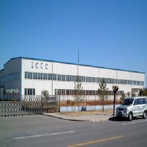 北京陆合工贸材料有限公司
