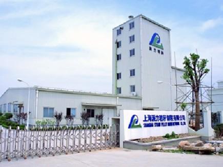 上海派力秸杆制粒有限公司