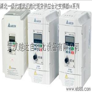 台达变频器m系列_武汉越达自动化设备有限公司