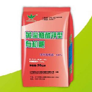 黄腐植酸钾型有机肥