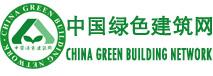 中国绿色建筑网