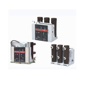 供应ZN63-12户内高压断路器
