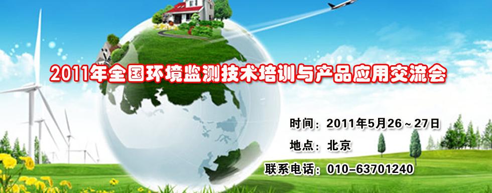 2010中国船舶配套及服务业发展论坛