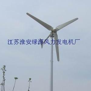 WPS- 3000风力发电机
