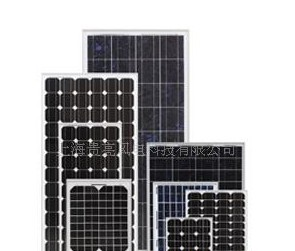 70w单晶硅太阳能电池板
