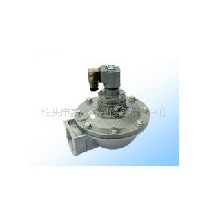 DMF-T-40直通式电磁脉冲阀/脉冲电磁阀